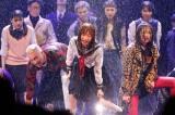 『新しき国』の公演初日前ゲネプロの模様