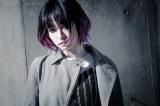 LiSAが『ソードアート・オンライン フェイタル・バレット』の主題歌MVを公開
