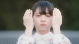 Aimerの新曲「Ref:rain」のMVに出演した桜田ひより