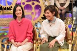 日本テレビ系『一周回って知らない話』に出演する(左から)荒川静香、村上佳菜子 (C)日本テレビ