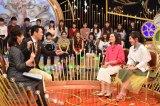 日本テレビ系『一周回って知らない話』に出演する(左から)川田裕美、東野幸治、荒川静香、村上佳菜子 (C)日本テレビ