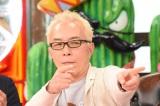 日本テレビ系単発バラエティー『インテリが知らない世界のおバカ疑問』に出演する所ジョージ(C)日本テレビ