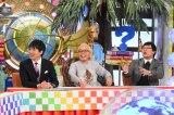 日本テレビ系単発バラ(C)日本テレビエティー『インテリが知らない世界のおバカ疑問』に出演する(左から)桝太一、所ジョージ、山里亮太
