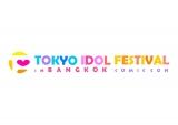 『TOKYO IDOL FESTIVAL in BANGKOK COMIC CON』ロゴ