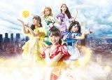 『ZIP!春フェス』3月27日公演に出演するチームしゃちほこ