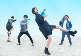 『ZIP!春フェス』3月28日公演に出演するポルカドットスティングレイ