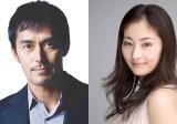 山田洋次監督の映画『遙かなる山の呼び声』、主演・阿部寛、常盤貴子の出演でテレビドラマ化。今秋、NHK・BSプレミアムで放送予定