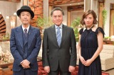 MCのリリー・フランキー、仲里依紗とLEGENDゲストの北大路欣也(中央)(C)NHK