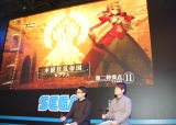 アーケード版『Fate/Grand Order Arcade』最新情報発表会より