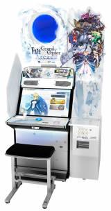 アーケード版『Fate/Grand Order Arcade』 (C)TYPE-MOON /FGO ARCADE PROJECT