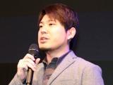 アーケード版『Fate/Grand Order Arcade』最新情報発表会に参加した伊神公博氏 (C)ORICON NewS inc.