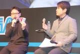 アーケード版『Fate/Grand Order Arcade』最新情報発表会に参加した(左から)塩川洋介氏、伊神公博氏