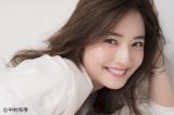 4月20日スタート、NHK総合・ドラマ10『デイジー・ラック』に出演する佐々木希