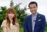 フジテレビ『ウチくる!?』3月25日の放送を持って終了することが発表された。写真はMCを務める中山秀征、中川翔子(C)フジテレビ