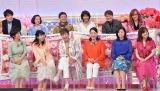 2月12日放送、TBS系『歌のゴールデンヒット−青春のアイドル50年間−』で往年のアイドルが大集合 (C)TBS