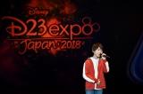 ディズニー/ピクサー映画『リメンバー・ミー』(3月16日公開)の劇中歌「リメンバー・ミー」を歌った石橋陽彩(C)Disney
