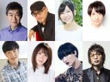 チョー、立木文彦ら、ディズニー/ピクサーの長編アニメーション最新作『リメンバー・ミー』の日本語吹き替え声優が発表された
