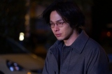カンテレ・フジテレビ系連続ドラマ『FINAL CUT』第5話より中村倫也(C)カンテレ