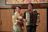 NHK連続テレビ小説『わろてんか』2月10日放送回より。新しい看板コンビ「ミス・リリコ・アンド・シロー」が誕生(C)NHK