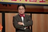 松尾の連続テレビ小説出演は、『てっぱん』(2010年度後期)、『ひよっこ』(2017年度前期)に続き3作目(C)NHK