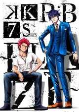 Episode1 「R:B 〜BLAZE〜」キービジュアル(C)GoRA・GoHands/k-7project