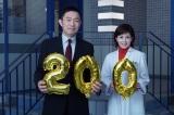 テレビ朝日系『科捜研の女』3月15日放送分で通算200回を迎える(C)テレビ朝日