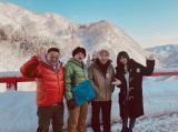 2月12日放送、『秘境路線バスに乗って飲食店を見っけ隊』がゴールデンタイムに進出(C)テレビ朝日