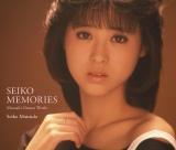 2月28日に発売される松田聖子『SEIKO MEMORIES〜Masaaki Omura Works〜』