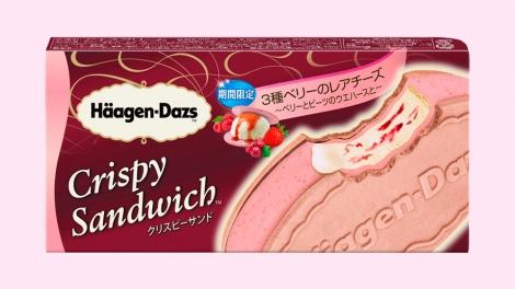 サムネイル 3月27日発売『3種ベリーのレアチーズ 〜ベリーとビーツのウエハース〜』