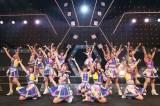47都道府県ツアーの新潟公演を開催したSKE48(C)AKS