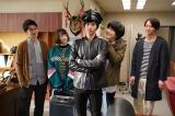 3月10日から放送される日本テレビの4週連続ドラマ『ドルメンX』場面カット(C)日本テレビ