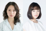映画『あの日のオルガン』にW主演する(左から)戸田恵梨香、大原櫻子