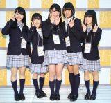 SKE48ドラフト3期生5人が正式加入(左から平田詩奈、西満里奈、中野愛理、上妻ほの香、大谷悠妃)(C)AKS