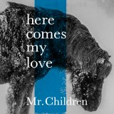 Mr.Childrenの配信限定シングル「here comes my love」