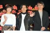 (左から)木村文乃、錦戸亮、吉田大八監督 (C)ORICON NewS inc.