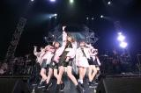 ニューシングル「桜」など20曲を披露