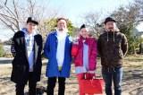 ジャスミン(北香那)と10-FEET(C)「バイプレイヤーズ2018」製作委員会
