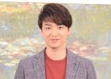 妻・知念里奈の妊娠祝福に笑顔で感謝した井上芳雄 (C)ORICON NewS inc.