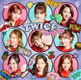日本2ndシングルも1位を獲得したTWICE