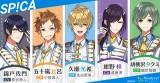 セガの新作ゲームアプリ『Readyyy!(レディ)』、SP!CA(スピカ)のキャラクタービジュアル