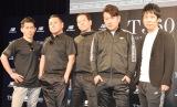 (左から)太田博久、大地洋輔、原西孝幸、藤本敏史、佐藤哲夫 (C)ORICON NewS inc.