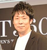 『new balance T360』のローンチイベントに出席したパンクブーブー・佐藤哲夫 (C)ORICON NewS inc.