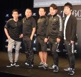 『new balance T360』のローンチイベントに出席した(左から)太田博久、大地洋輔、原西孝幸、藤本敏史、佐藤哲夫 (C)ORICON NewS inc.