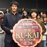 映画『空海 —KU-KAI— 美しき王妃の謎』のイベントに出席した阿部寛(左)と染谷将太(右) (C)ORICON NewS inc.