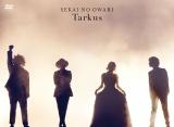 SEKAI NO OWARIのライブDVD『Tarkus』ジャケット