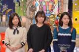 15日放送の読売テレビ・日本テレビ系バラエティー『ダウンタウンDX』 (C)読売テレビ