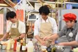 『得する人損する人』で料理の腕前を披露する高橋一生&斎藤工(C)日本テレビ