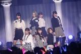 ラストアイドルファミリーが初コンサートを開催(写真はラストアイドル)