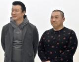 『めちゃイケ』リレーインタビュー第3弾は極楽とんぼ (C)ORICON NewS inc.