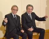 船村徹さんの一周忌法要に参列した北島三郎、鳥羽一郎 (C)ORICON NewS inc.
